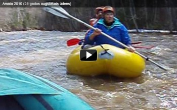 Amata rafting – highest water level in 25 years – MOVIE