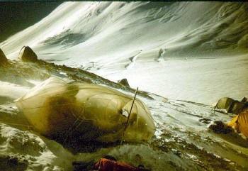 Pamirus: first attempt to climb Lenin peak, 7134 m